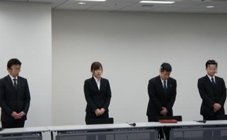 黄アルム謝罪会見20140123