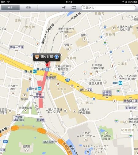 iOS5.1 マップ