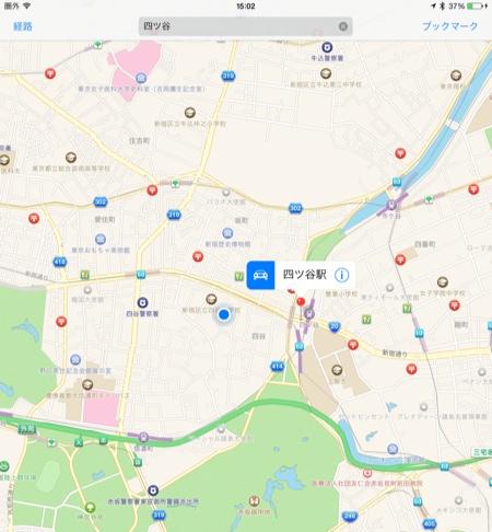 iOS7.1.1 マップ